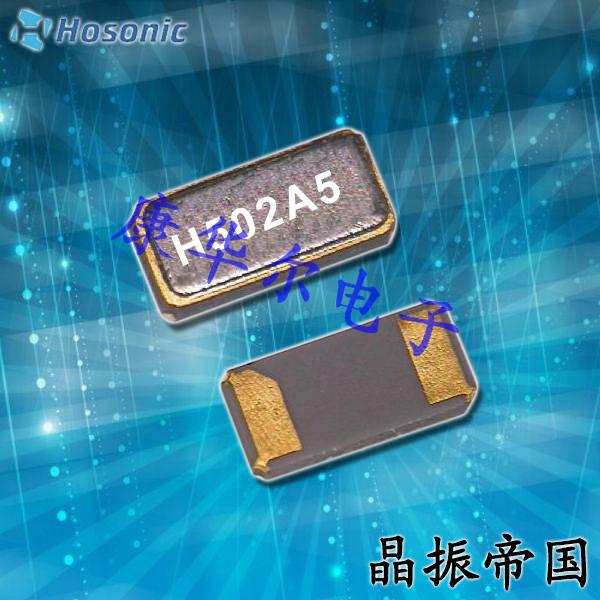 鸿星晶振,贴片晶振,ETST晶振,3215两脚SMD晶振