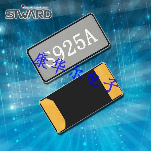 希华晶振,贴片晶振,SF-2012晶振,SMD金属面两脚晶振