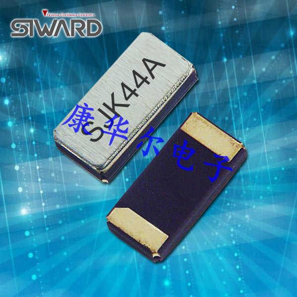 希华晶振,贴片晶振,SF-3215晶振,KHZ金属面SMD晶振