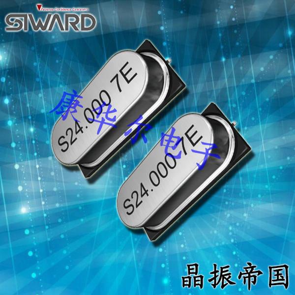 希华晶振,贴片晶振,LP-4.2S晶振,台产金属面两脚贴片型晶振