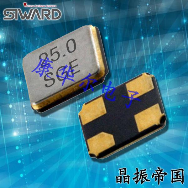 希华晶振,贴片晶振,SX-2520晶振,MHZ台产石英晶振
