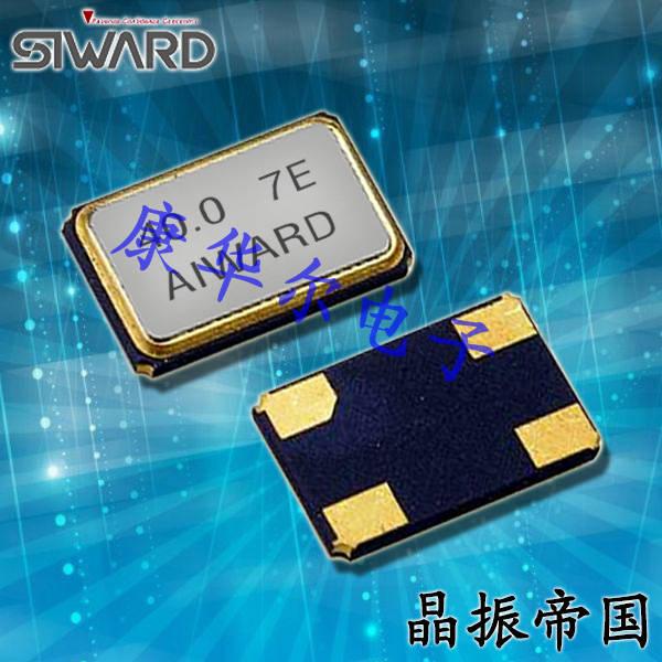 希华晶振,贴片晶振,SX-6035晶振,台产金属面四脚焊接晶振