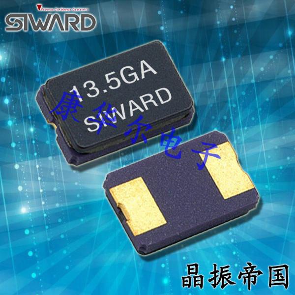 希华晶振,贴片晶振,GX-50322晶振,无源陶瓷面石英晶振