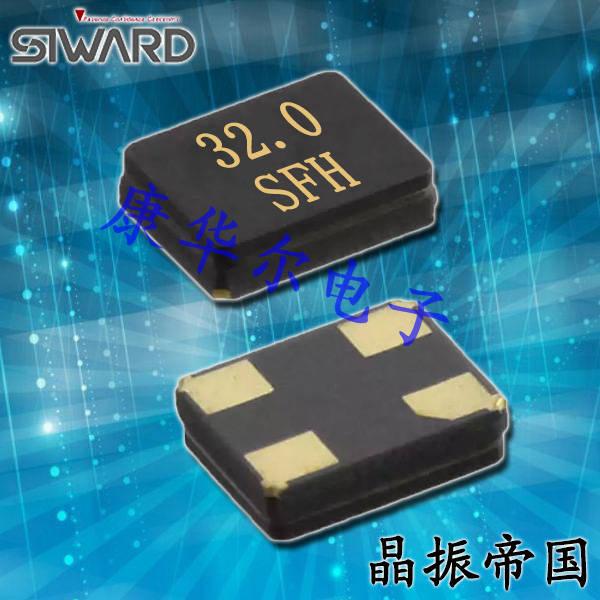 希华晶振,贴片晶振,GX-50324晶振,台产陶瓷面SMD晶振