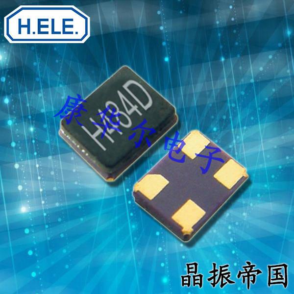 加高晶振,贴片晶振,HSX321G晶振,X3GO27000BA1H-HU晶振