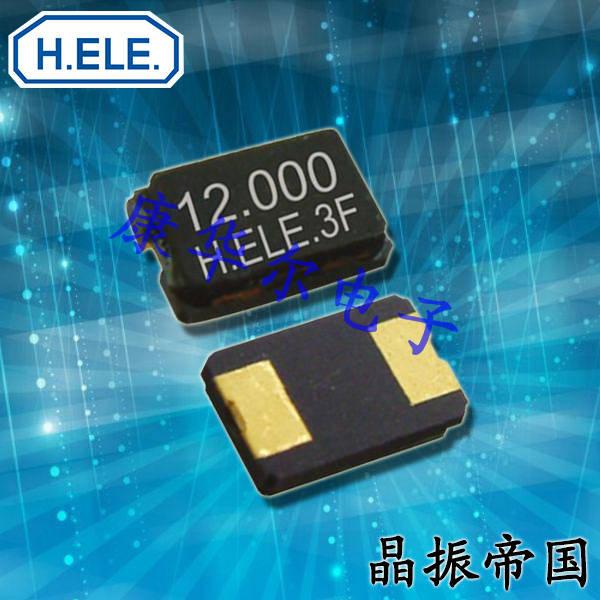 加高晶振,贴片晶振,HSX840G晶振,进口SMD陶瓷面石英晶振