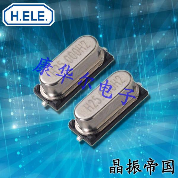 加高晶振,贴片晶振,SMD-49晶振,49系列贴片石英晶振