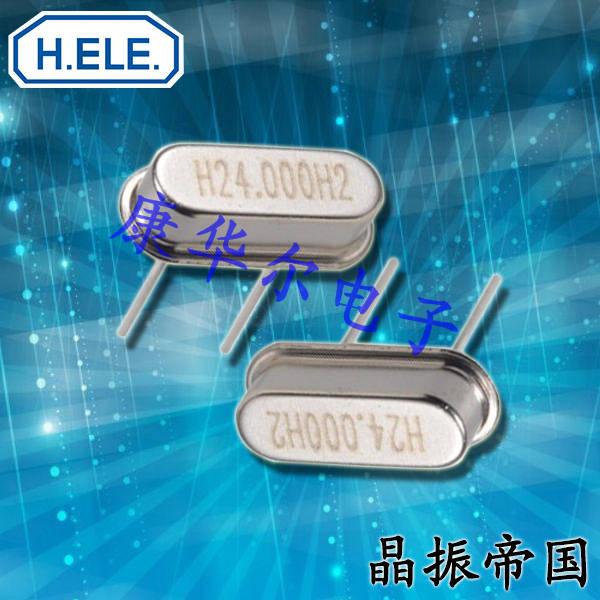 加高晶振,石英晶振,AT-49晶振,49系列插件石英晶振