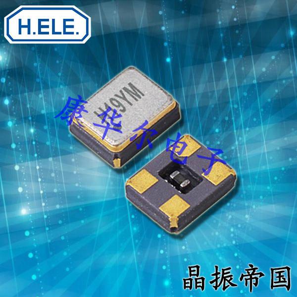 加高晶振,热敏晶振,HSX221SR晶振,X2RO26000BZ1HZ-DEHPZ晶振