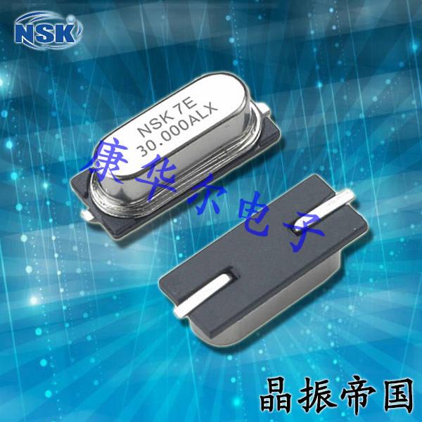 NSK晶振,贴片晶振,NXE-AHF晶振,石英SMD晶振