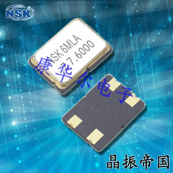 NSK晶振,贴片晶振,NXD-75晶振,无源贴片晶振
