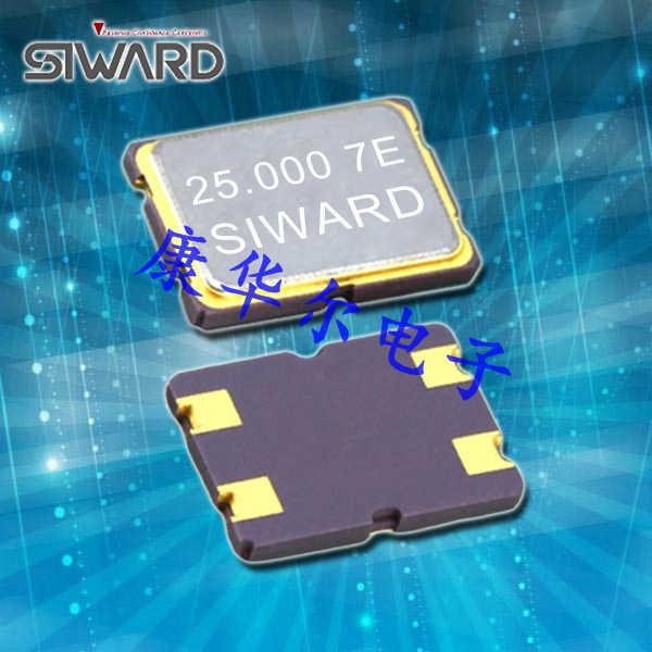 希华晶振,贴片晶振,SX-7050晶振,进口SMD石英晶振