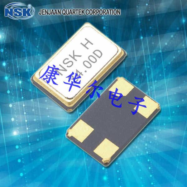 NSK晶振,贴片晶振,NXJ-42晶振,无源贴片晶振