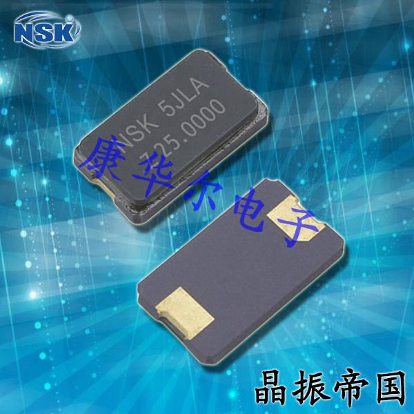 NSK晶振,贴片晶振,NXM-84-APA-GLASS晶振,无源陶瓷面晶振