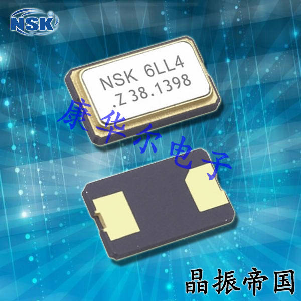 NSK晶振,贴片晶振,NXC-63-AP2-SEAM晶振,台产金属面SMD晶振