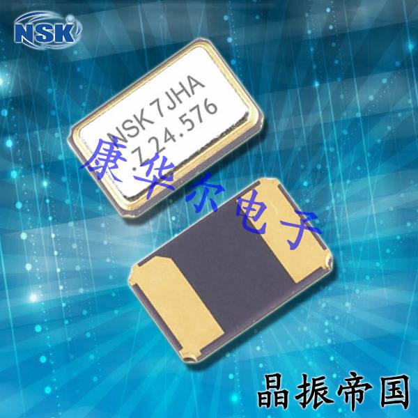 NSK晶振,贴片晶振,NXH-53-AP2-SEAM晶振,石英晶体谐振器