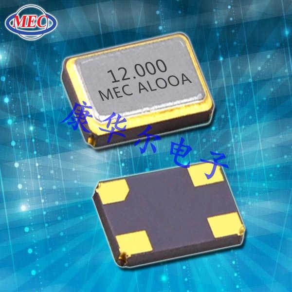 MERCURY晶振,贴片晶振,MJ晶振,金属面SMD晶振
