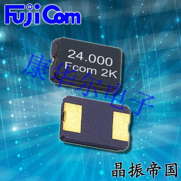 富士晶振,贴片晶振,FSX-5L晶振,日本晶振