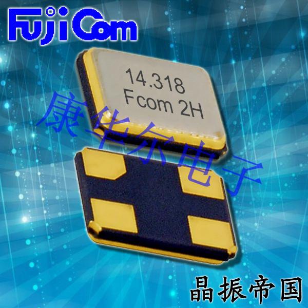 富士晶振,贴片晶振,FSX-6M晶振,进口晶振
