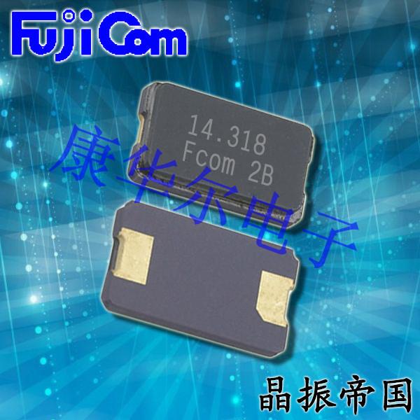 富士晶振,贴片晶振,FSX-8L晶振,日本SMD晶振
