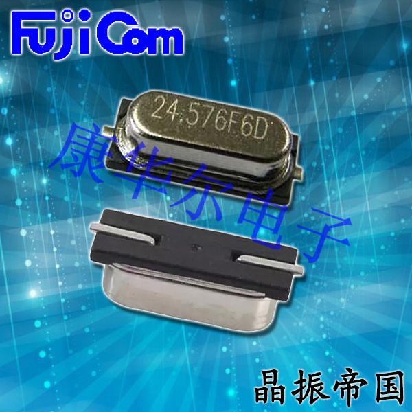 富士晶振,贴片晶振,HCM49S晶振,进口两脚晶振