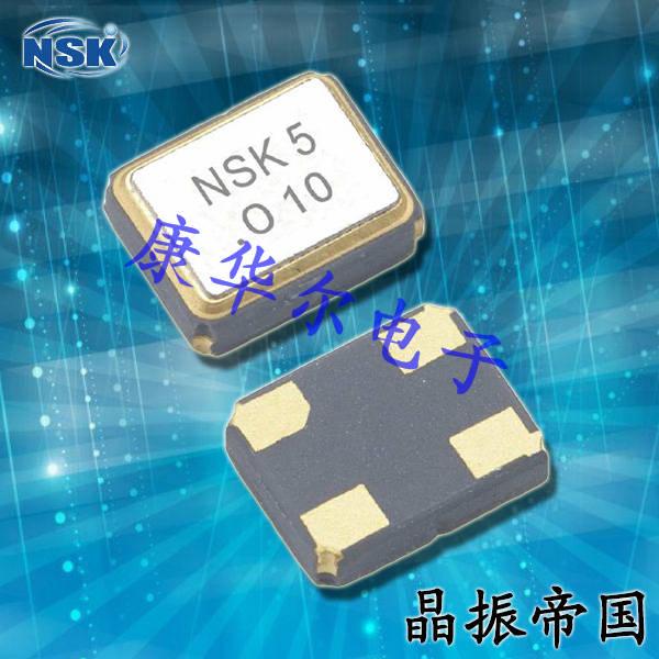 NSK晶振,贴片晶振,NXH-53晶振,金属面四脚晶振