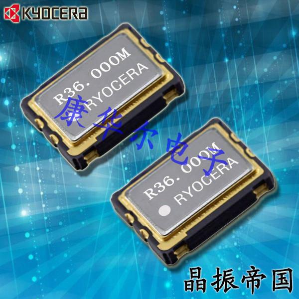 京瓷晶振,时钟振荡器,KC7050A-C1晶振,7050有源晶体