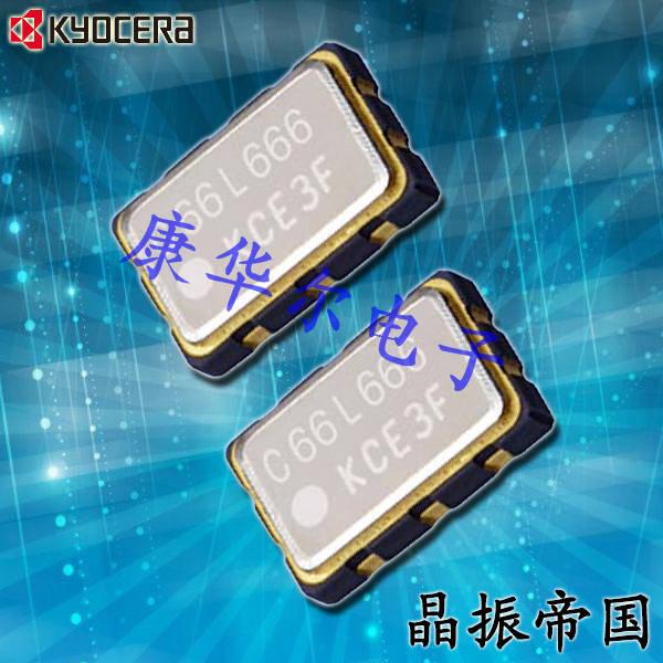 京瓷晶振,时钟振荡器,KC5032E-C3晶振,进口晶体振荡器