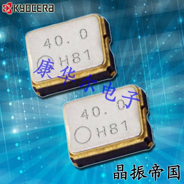 京瓷晶振,时钟振荡器,KC2520B-C1晶振,KC2520B27.0000C10E00晶振