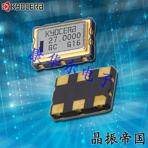 京瓷晶振,压控晶体振荡器,KV7050B-C3晶振,KV7050B25.0000C3GD00晶振