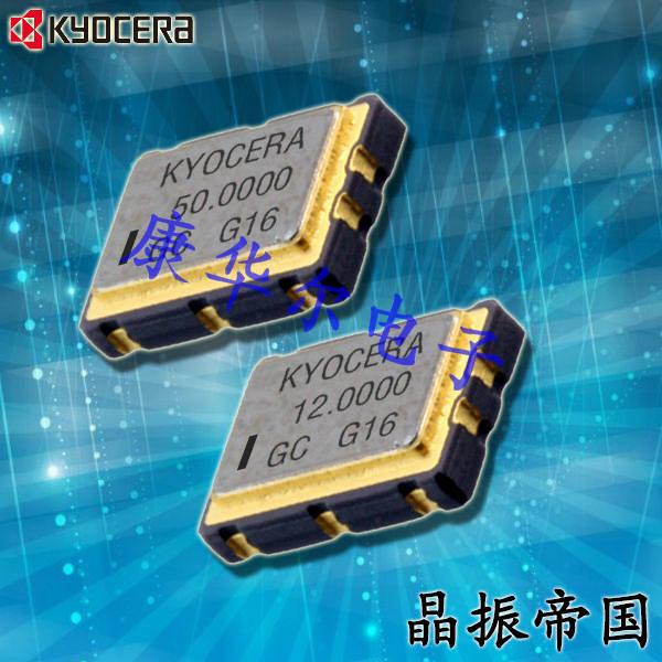 京瓷晶振,压控晶体振荡器,KV7050G-P3晶振,KV7050G622A644P3GF00晶振