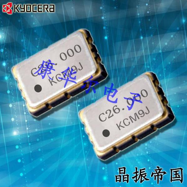 京瓷晶振,压控晶体振荡器,KV5032D-C3晶振,KV5032D74.1758C30D00晶振