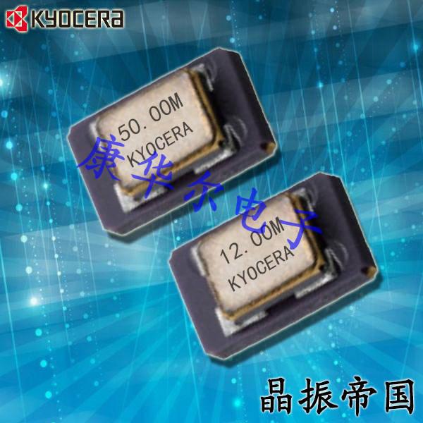 京瓷晶振,温补晶振,KT5032F晶振,KT5032F12800KAW33TAA晶振