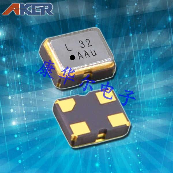 AKER晶振,有源晶振,SMAF-211晶振,个人电脑蓝牙晶振