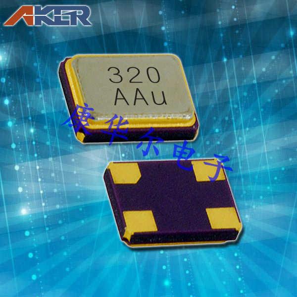 AKER晶振,贴片晶振,CXAF-221晶振,2520石英晶振谐振器
