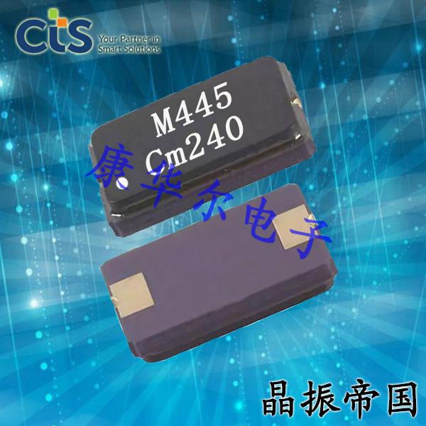 CTS晶振,贴片晶振,445晶振,445C33D25M00000晶振