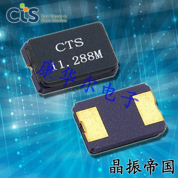 CTS晶振,贴片晶振,GA532晶振,无源晶振