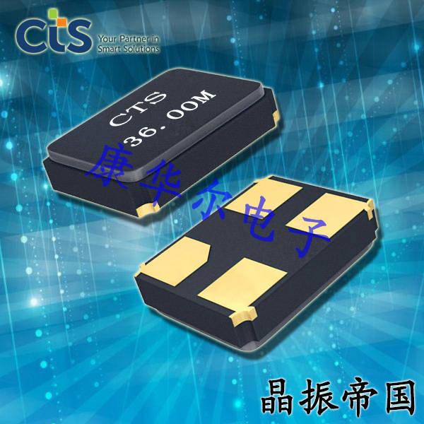 CTS晶振,贴片晶振,GA534晶振,SMD晶振