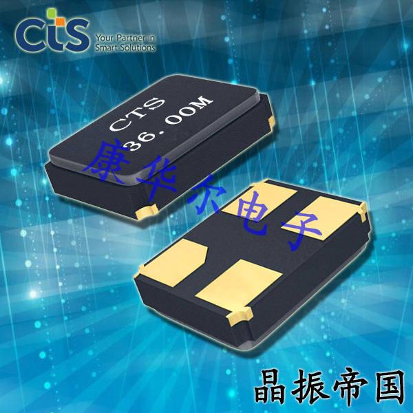 CTS晶振,贴片晶振,HG324晶振,耐高温晶振