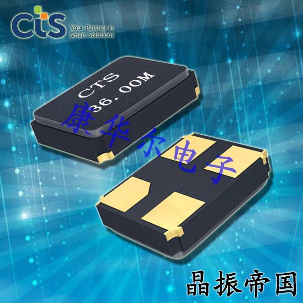 CTS晶振,贴片晶振,HG534晶振,智能手机晶振