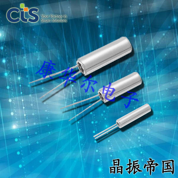 CTS晶振,石英晶振,TFNC38晶振,无铅表晶