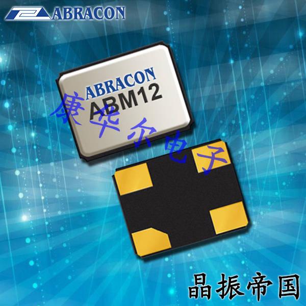 ABRACON晶振,贴片晶振,ABM12晶振,ABM12-115-26.000MHZ-T3晶振