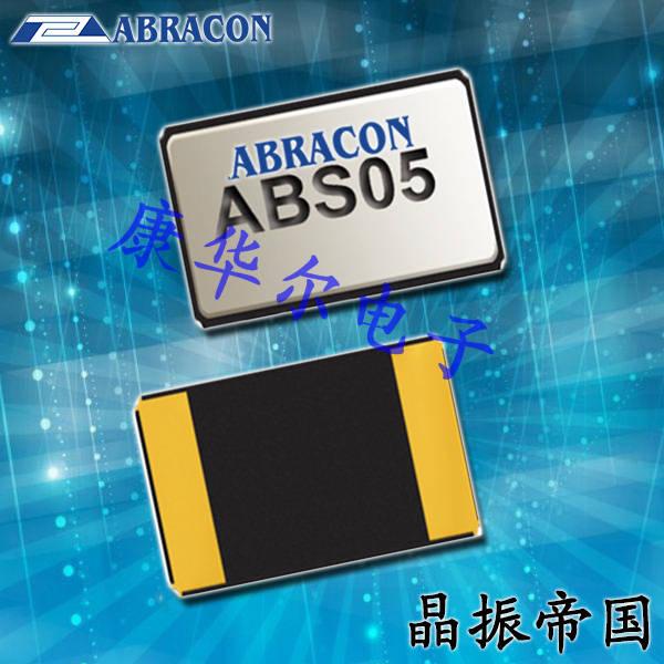 ABRACON晶振,贴片晶振,ABS05晶振,ABS05-32.768KHZ-T晶振
