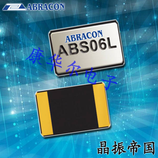 ABRACON晶振,贴片晶振,ABS06L晶振,ABS06L-32.768KHZ-T晶振