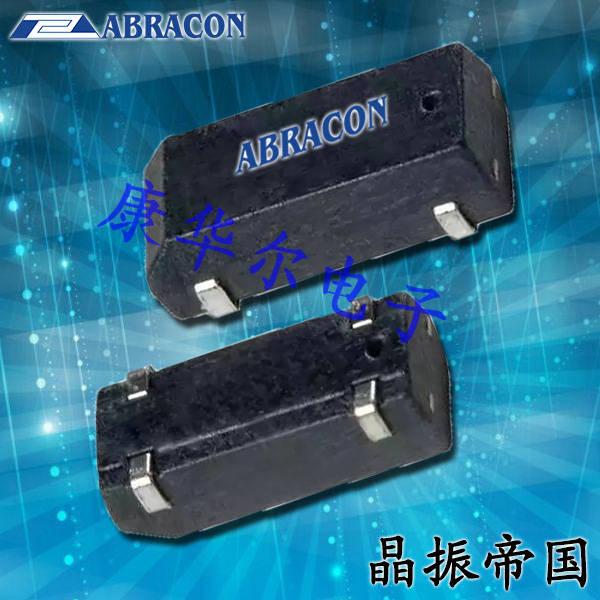 ABRACON晶振,贴片晶振,ABS25晶振,ABS25-32.768KHZ-T晶振