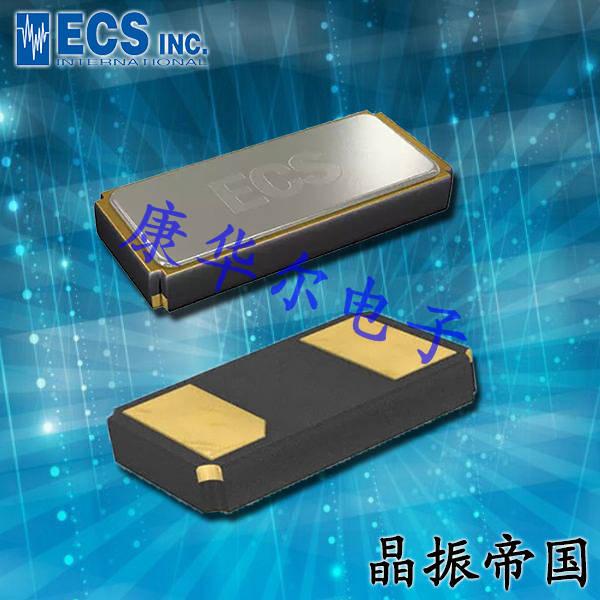 ECS晶振,贴片晶振,ECX-12Q晶振,无源晶振