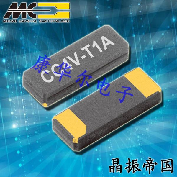 微晶晶振,贴片晶振,CC7V-T1A晶振,CC7V-T1A-32.768kHz-12.5pF-20PPM-TA-QC晶振