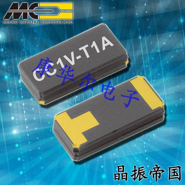 微晶晶振,贴片晶振,CC1V-T1A晶振,CC1V-T1A-32.768kHz-9pF-30PPM-TC-QC晶振