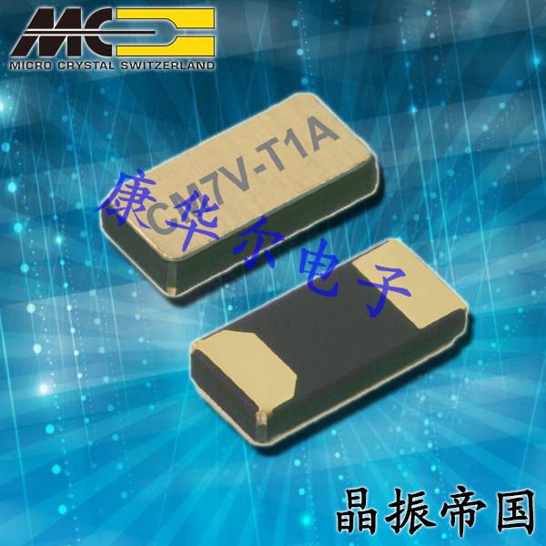 微晶晶振,贴片晶振,CM9V-T1A晶振,CM9V-T1A-32.768kHz-7pF-100PPM-TA-QC晶振