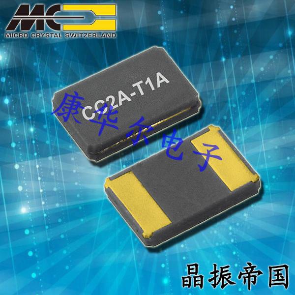 微晶晶振,贴片晶振,CC2A-T1A晶振,通讯设备晶振